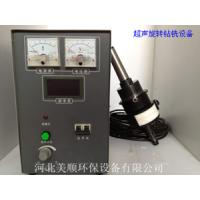 Rotary ultrasonic machining device Manufactures