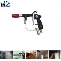Buy cheap Air Washing Gun for cleaning BT008 high quality aluminum cast copper inside from wholesalers