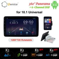 China Ownice 1 din 2 din 1280*720  DSP 360 Panorama 4G LTE SPDIF Universal Android 9.0  Car DVD Radio player on sale