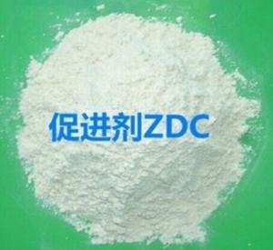 CAS 14324-55-1 Rubber accelerator ZDEC/ZDC/EZ Rubber Chemicals Accelerator ZDEC/ EZ tire rubber belt Manufactures