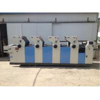 High Speed Four color offset printing machine for non woven bag