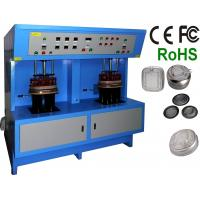 China No Pollution Brazing Welding Equipment 25KW-160KW Electric Heating Tube Welding on sale