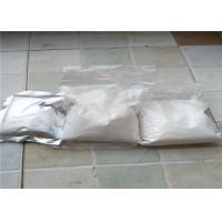 99% Purity CAS 95058-81-4 Gemcitabine , White Antineoplastic Medications Powder Manufactures