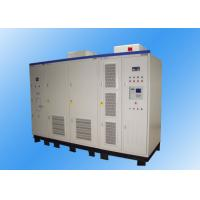 6kV High Voltage Variable Frequency AC Drive for Water Supply and Sewage Treatment Manufactures