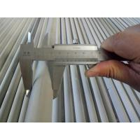 Seamless Stainless Steel Heat Exchanger Tube , 304 304L 316L Coiled Steel Tubing Manufactures