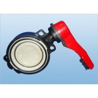 Fire Protection Butterfly Valve Manufactures