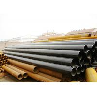 Buy cheap Industrial Cold Drawn Seamless Pipe S355JOH EN 10210-1 Grade S355JOH from wholesalers