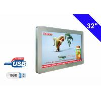 1080P Bus LCD Display 32 Inch advertising TV with hang back on Tube installation Manufactures