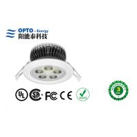 Dimmable COB Led Down Lighting with Luminous 420 - 460Lm for Bars and Discos Manufactures