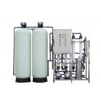 1.5 Ton Industrial RO Water Treatment Plant / Reverse Osmosis Water Filter Machine For Drinking Water Manufactures