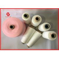 China Virgin TFO Core Spun Polyester Spun Yarn For Home Knitting 50S/3 60S/3 on sale