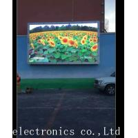 Outdoor P8 Front Service LED Display 1920HZ With 8000 Cd/Sqm Brightness Manufactures