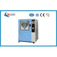 Quality IEC 60529 Sand Dust Test Chamber High Accuracy With Programmable Controller for sale