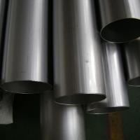 Inconel 625 Seamless Pipe, UNS N06625 from China with Good Price Manufactures