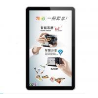 47 wall mounted LCD free Digital Signage With USB /  / VGA Interface,HD1080P for spars Manufactures