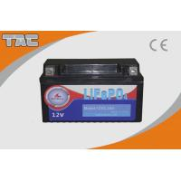 High Energy Density Lifepo4 Battery Pack , 12.8V 4600mAh Lithium iron phosphate battery Manufactures