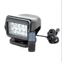12V 50W Marine Navigation Equipment LED Boat Yacht 360 Magnetic Remoted Control Manufactures