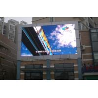 Waterproof P16 Full Color Digital Outdoor Billboards Advertising 3906 Dots Manufactures