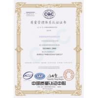 UIB (Xiamen) Bearing CO.,LTD. Certifications