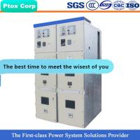 KYN28 China factory hv arc resistance distribution cabinet Manufactures