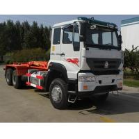 China HOWO Carriage Detachable Garbage Compactor Truck Special Purpose Vehicle on sale