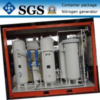 Container type PSA nitrogen generator for Oil&Gas pressure tank &pipes surging Manufactures