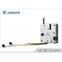 Auto flick the door Electric cabinet lock with mico switch , digital cabinet locks Manufactures