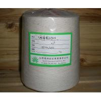 55% Organic Hemp and 45% Combed Organic Cotton Blended Yarn 21Ne Ring Spinning Manufactures