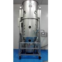 Fluid bed granulator with steam  ,electricity , gas heating source , material is SUS304 ,316L ,drying sugar,powder Manufactures