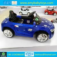 2016 Top Selling New Model Four Wheel Drive Kids Electric Car Children Toys Car Manufactures