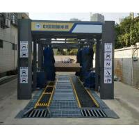 China Automatic tunnel car cleaning machine/ Automated car washer with Dual Flat Belt Conveyor on sale