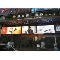 Quality High Resolution P6 LED Display Module Full Color Nationstar Led Brand for sale