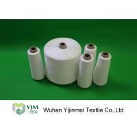 100% Virgin Polyester Staple Fiber Raw White Yarn From 50s / 2 , Eco Friendly Manufactures