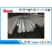 China Hot Rolled Forged Alloy Steel Round Bar 42CrMo / SAE 1045 / 4140 Material on sale