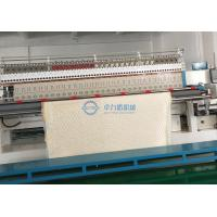Buy cheap Computerized Embroidery machine with fashion style quilt from wholesalers