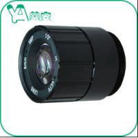 China F1:1.2 Wireless Ip Camera Wide Angle LensΦ28×32 Mm Dimension 40 Gram on sale