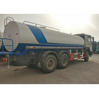 6*4 Water Carrier Truck , Commercial Water Truck 15-25CBM WD615.62 Engine Manufactures