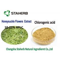 Water Soluble Honeysuckle Flowers Chlorogenic Acid Powder 5-25% HPLC CAS 327 97 9 Manufactures