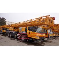 Heavy Lift Mobile Truck Mounted Crane QY50KA 50 Ton Rc Chinese Hydraulic Manufactures