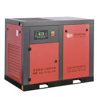 Electric Power 22kw 30hp 3 Phase Stationary  Air Compressor 8/10/13/16 bar Pressure Industrial Air Compressor Manufactures