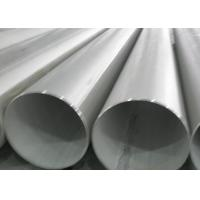 Strong Stainless Steel Welded Tube , JIS G3459 Standard Large Stainless Steel Tube Manufactures