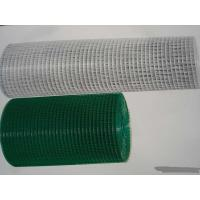 Square Hole Powder Coated Wire Mesh Panels , Galvanised Weld Mesh Sheet Manufactures