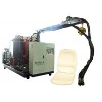 Self Cleaning Filter High Pressure Pu Foaming Machine For Motorcycle Seat Manufactures