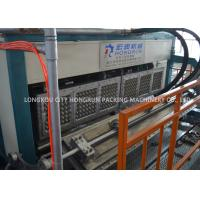 163KW Apple Tray Machine , Multi - Layers Drying Full - Automatic Egg Tray Production Line Manufactures