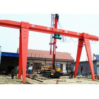 A Frame Mobile Outdoor Gantry Crane Single Girder With Hoist 30 Ton Red Color Manufactures