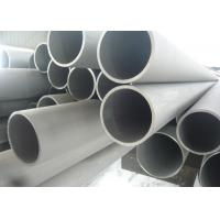 Quality 16 Inch UNS S31803 S32750 duplex Stainless Steel Tube , SAF 2205 Stainless Steel Pipe For Sea Water Transport for sale