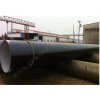 Industrial Coatings Solutions For Buried Pipeline Anti-rust  Projects Industrial  Anti corrosive Paint Series Manufactures