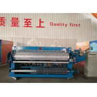 Full Automatic Construction Galvanized Welded Wire Mesh Machine Manufactures