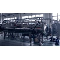 China SUS304 Stainless Steel Supercritical CO2 Extraction Machine Vacuum Auto Belt Dryer on sale