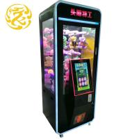 Children 39 s puzzle entertainment video portable arcade for Tiger strike fish game cheats